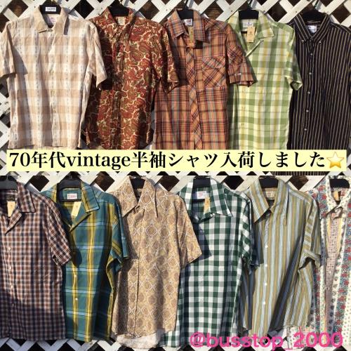 70年代Vintage半袖シャツ入荷しました☆