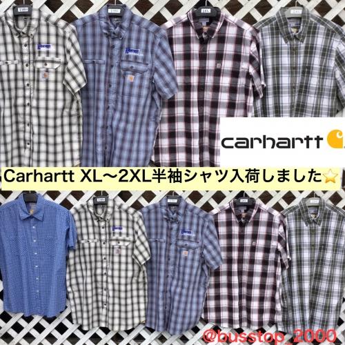 Carhartt XL〜2XL半袖シャツ入荷しました☆