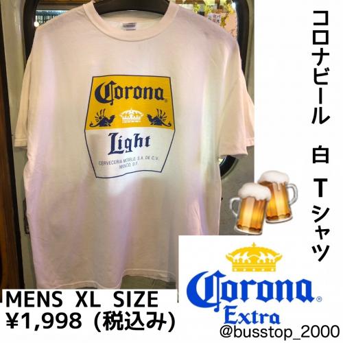 コロナビールメンズTシャツ1点ものです!