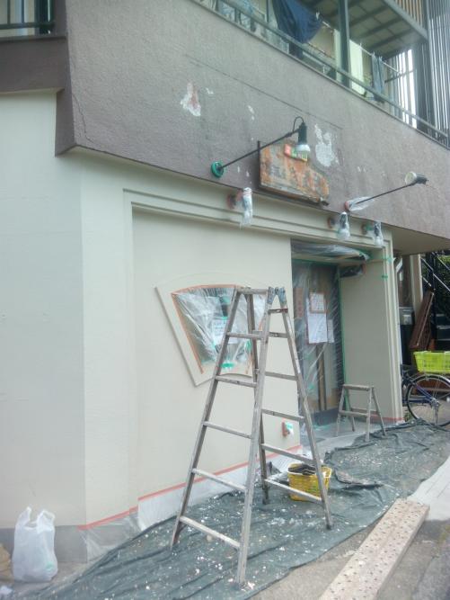 東京都三鷹市 某所塗装工事