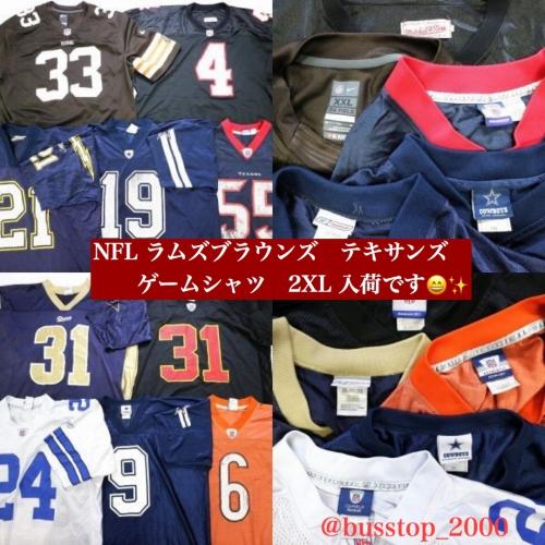NFL他、ゲームシャツ2XLサイズ入荷しました‼︎