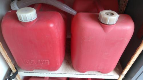 【灯油の処分】ファンヒーター|処理|不用品回収|埼玉