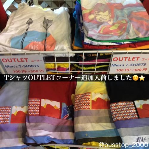 TシャツOUTLETコーナー追加入荷です!