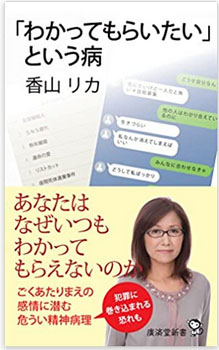6月書籍紹介
