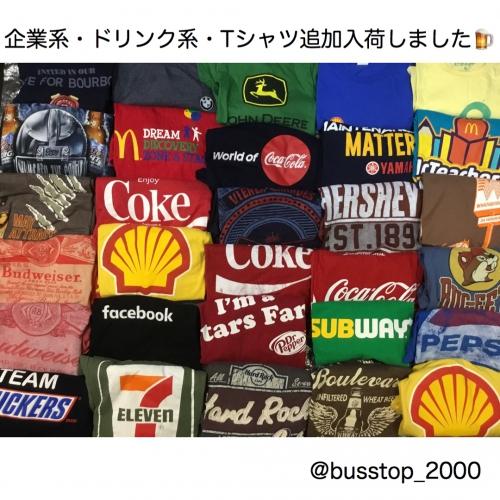 飲料系・企業系Tシャツ追加入荷しました!