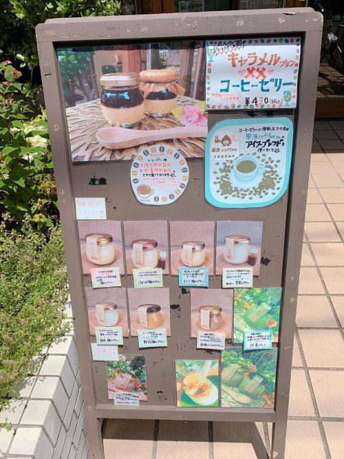 浦和の美味しいプリン 〜サンスマイル〜
