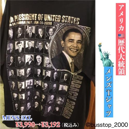 アメリカ☆歴代大統領Tシャツ入荷です!