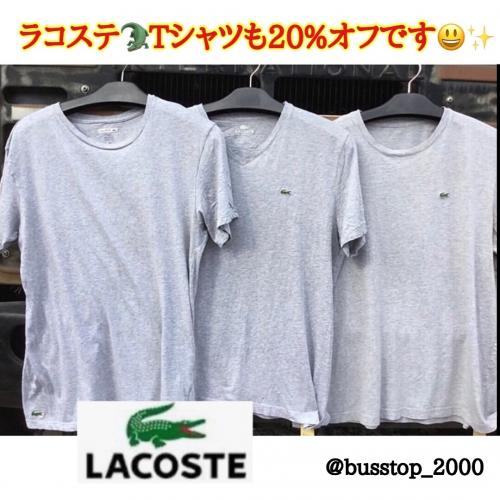 LACOSTEメンズTシャツも20%オフです!
