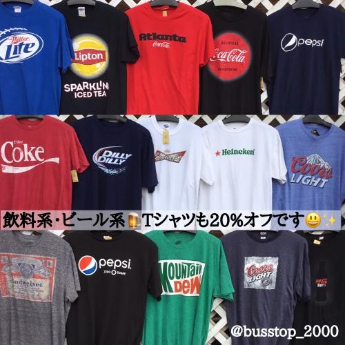 飲料系・ビール系Tシャツも20%オフです!
