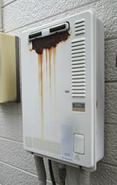 相模原市の給湯器交換はアフターフォローありのマルセイテックへ
