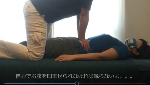 骨盤屋の《 KBKSトレーニング 》を一部紹介