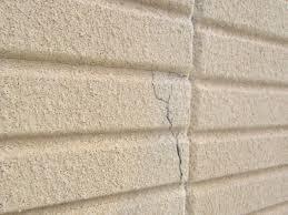 【泉区】外壁のヒビ割れは丁寧施工の外壁工事マルセイテックへ