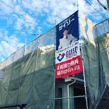 泉区での外壁塗装工事はマルセイテックにお任せください!