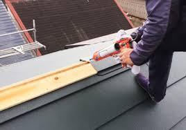 旭区での屋根工事・リフォームのご相談はマルセイテックへ!