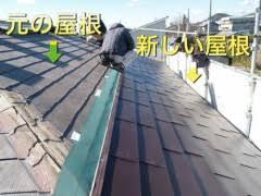 旭区での屋根カバー工法は高品質施工のマルセイテックへ!