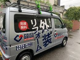 【泉区】丁寧で安心な屋根工事はマルセイテックへお任せ!