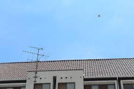 旭区で屋根の点検のご依頼はマルセテックにお任せ!