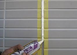 綾瀬市の外壁塗装・コーキング施工でのご相談は弊社へ