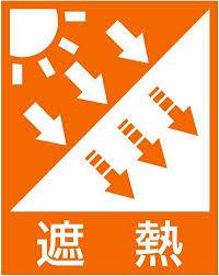 【綾瀬市】遮熱塗料での外壁塗装はマルセイテックまで!