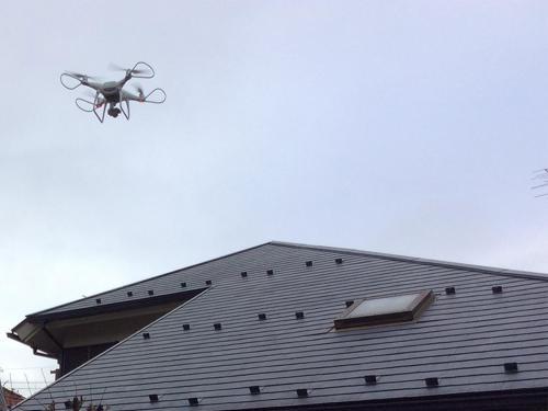 旭区にて安心料金のマルセイテックが屋根点検を無料で実施中