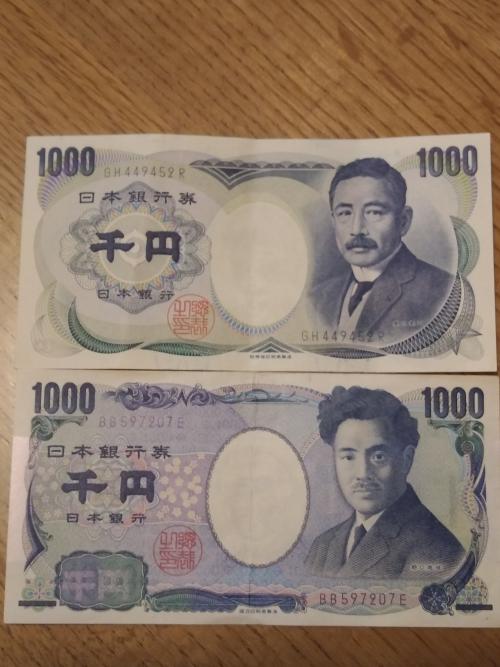 夏目漱石&野口英世