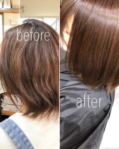 髪質改善トリートメント 代官山 美容室 クセの悩み解決