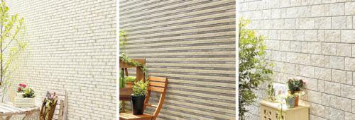 大和市での外壁塗装工事はサイディング施工も丁寧の弊社へ