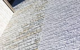 相模原市での外壁塗装・外壁サイディング工事は弊社にお任せ!