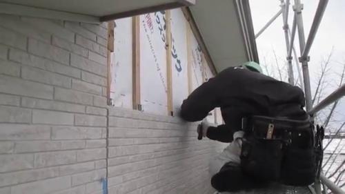 横浜市の外壁サイディング工事業者ならマルセイテックへ!