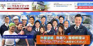 【海老名市】屋根工事に関するご相談はマルセイテックまで!