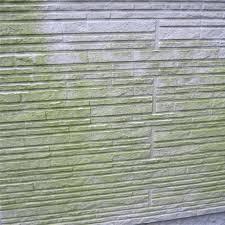 相模原市で長期保証が充実の外壁塗装はマルセイテックまで!