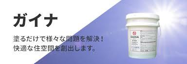 大和市で外壁塗装での暑さ対策はマルセイテックにお任せ!