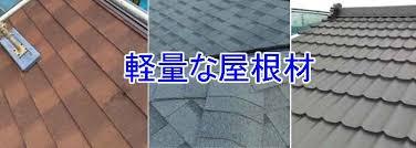 【海老名市】屋根工事のカバー工法は長期保証で安心の弊社へ!