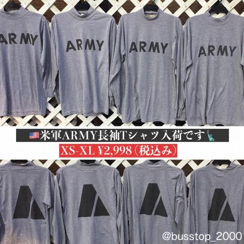 米軍ARMY長袖Tシャツ入荷です!