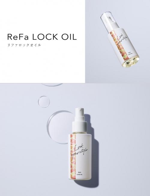 ReFa LOCK OIL