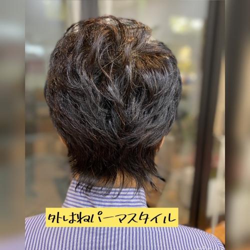 マダムショート【福岡市西区姪浜】
