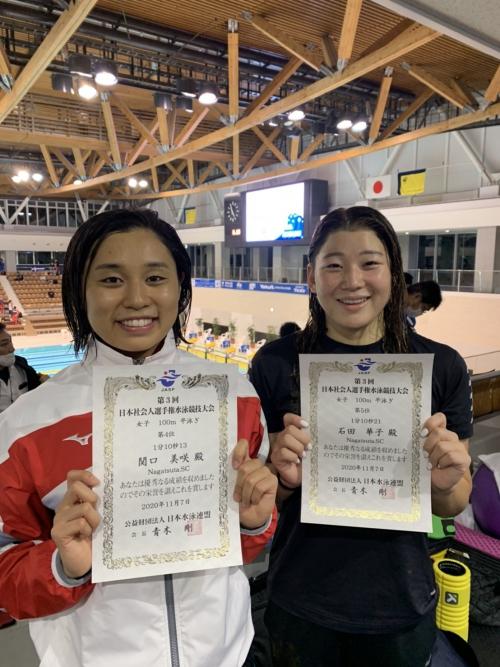 社会人選手権水泳競技大会1日目