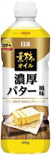 日清素材のオイル《濃厚バター風味600g》