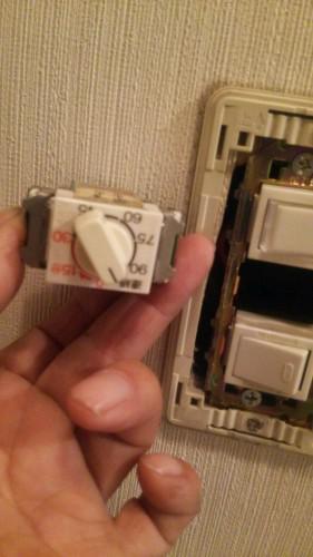スイッチ修理、鴻巣市、浴室タイマースイッチ交換、7800円