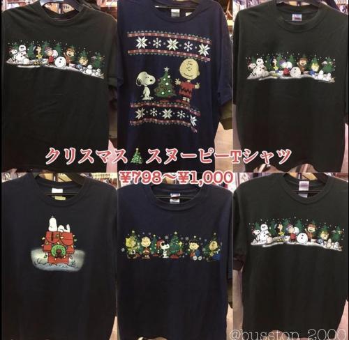 クリスマススヌーピー今年もTシャツ入荷です!