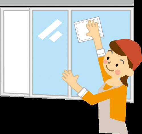 大掃除・窓のクリーニングなら便利屋アルファへ|サッシ|見沼区