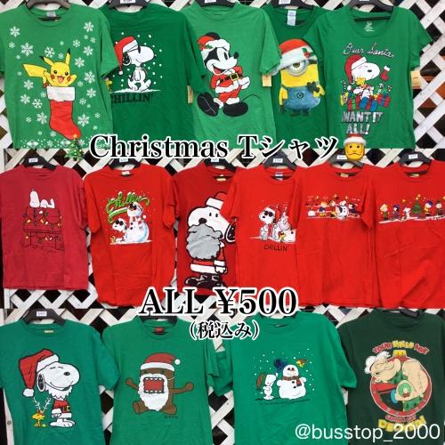 キャラクタークリスマスTシャツALL¥500!