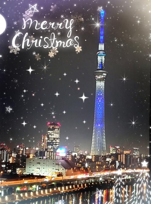 クリスマスイヴ