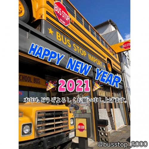 あけましておめでとうございます☆2021年☆