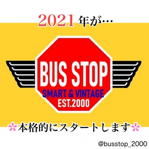 2021年が本格的にスタートします‼︎