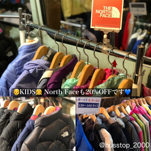 キッズNorth Faceも20%OFFです!