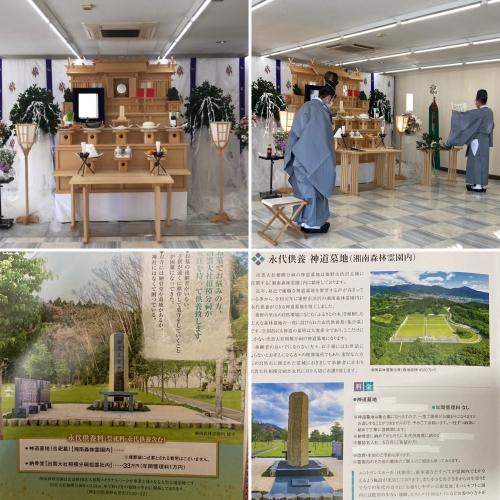 神道、秦野出雲大社様を茅ヶ崎里山会館にて1日葬儀です