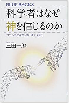 2021年2月の書籍紹介