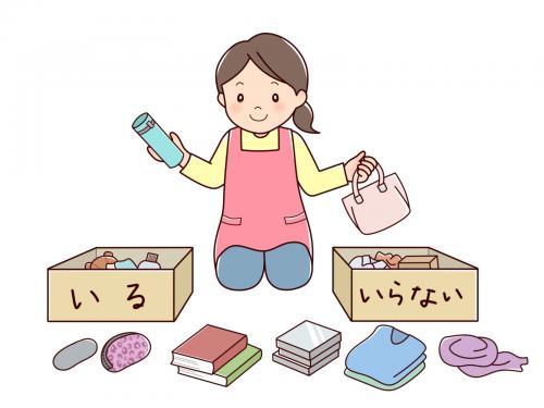 引越しは断捨離するチャンス!|引越し後の不用品回収|埼玉
