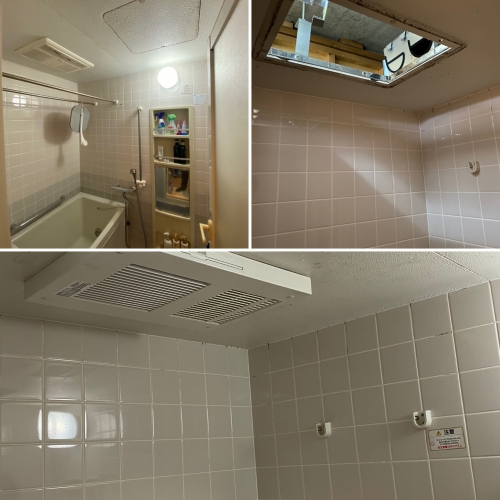 荒川区西尾久 浴室換気扇の交換